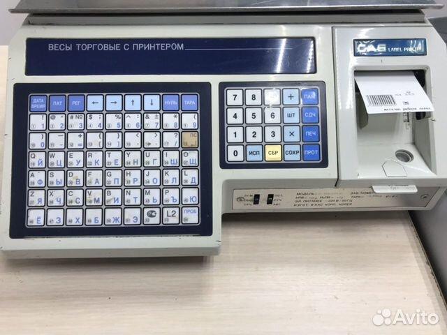 Весы торговые CAS LP-15R (VS1.6) с печатью этикето 89081405396 купить 2