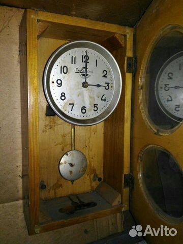 Часы настенные  89034766688 купить 2