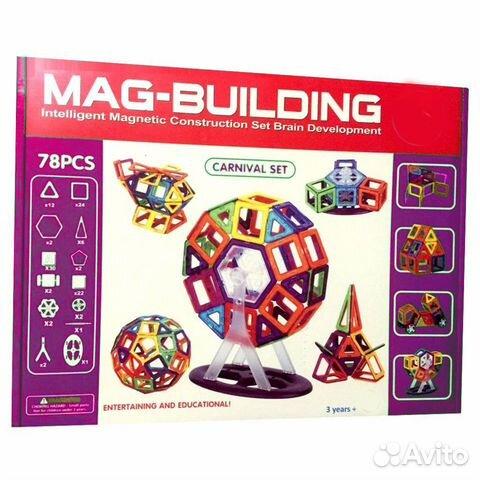 84942303606 Магнитный конструктор 78 деталей
