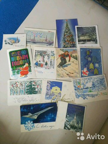 Дорогие редкие открытки ссср, открытки ватсапе