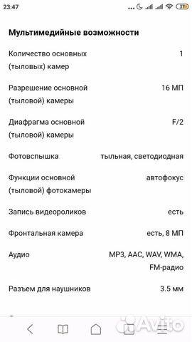 Телефон Nokia 6 89616620191 купить 6