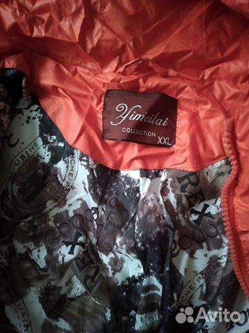 Куртка 89028057879 купить 2