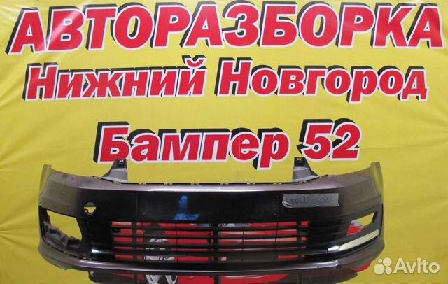 89524408730 VW Polo (Sed RUS) 2015) бампер передний коричневый