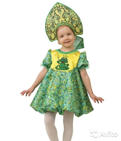 Costume frog Princess