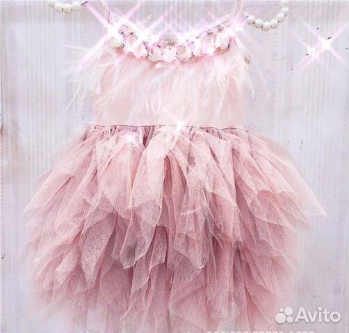 Princess dress pink. New