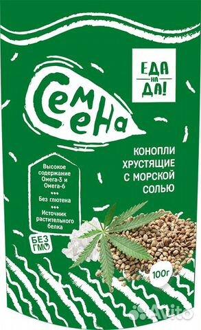 Купить семена конопли санкт петербурге как правильно гнуть марихуану