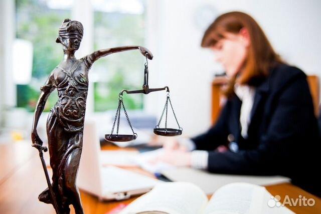 Юридические услуги купить 1