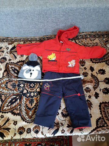 Детский костюм и шапка купить 1