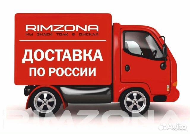 Новые диски Vossen CV4 VSN на Skoda, Volkswagen 89053000037 купить 4