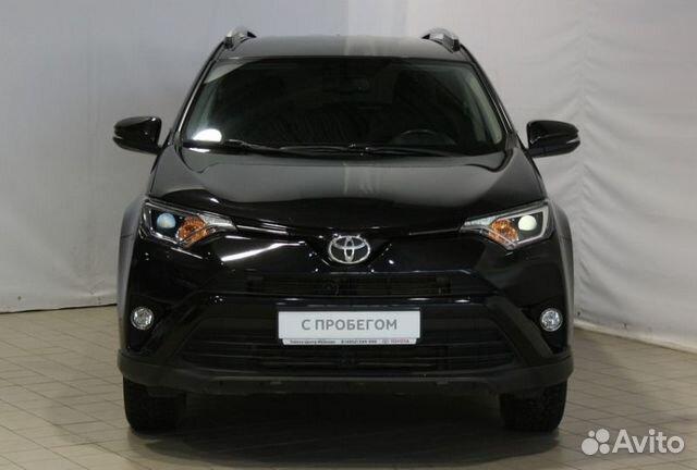 Toyota RAV4, 2016 84932700128 купить 2