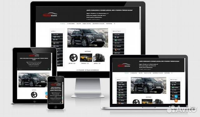 сайт компании конкурент