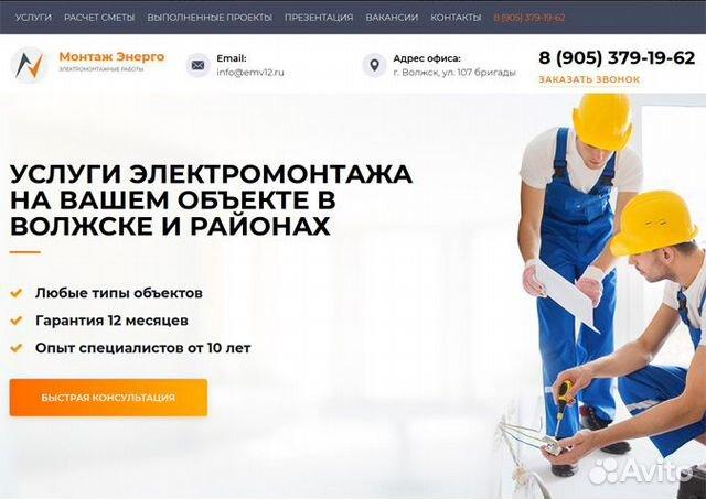 оптимизация сайта Елабуга