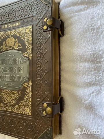 Книга «История государства российского» Карамзина 89224605689 купить 2