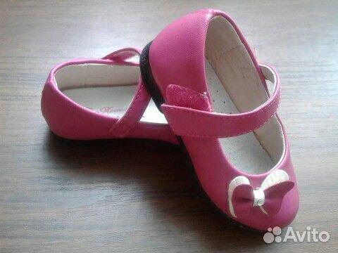 Туфли детские 23 размер 89178361827 купить 3
