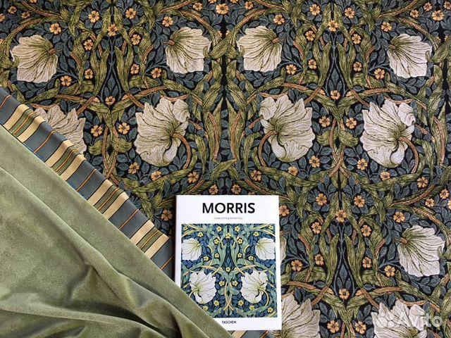 Ткань морриса купить ткань флис купить в новосибирске