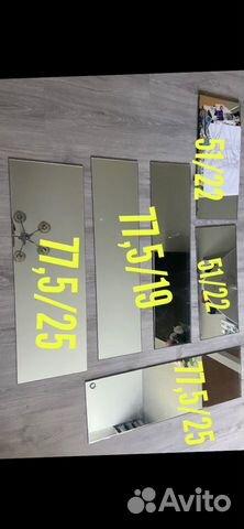 Зеркало  89674638999 купить 2