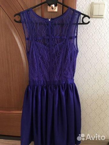 Kleid  89276228231 kaufen 2