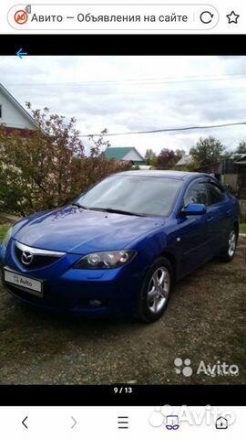 Mazda 3, 2008 89068975674 купить 3