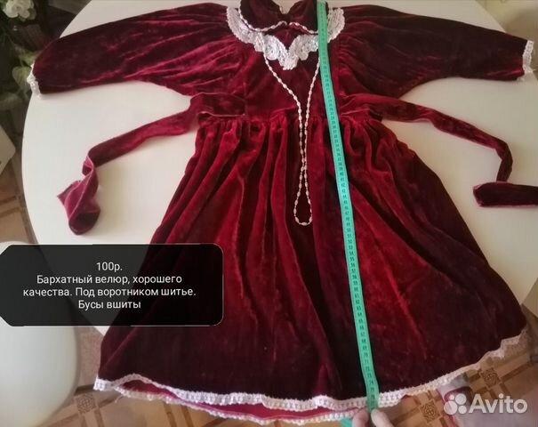 Платья на девочку  89200271879 купить 1