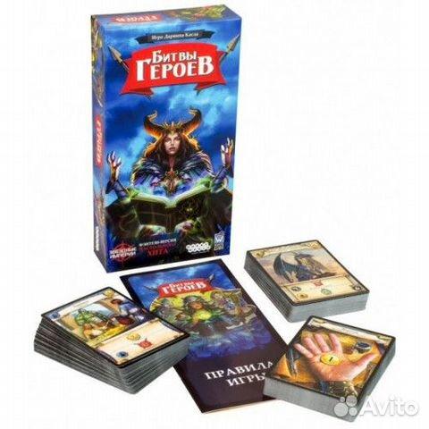 Новая настольная игра Битвы героев  89045827115 купить 3