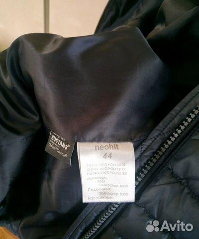 Пуховик Neohit (Снежная королева )  89994653150 купить 6