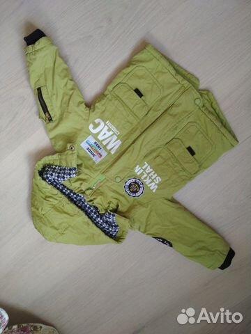 Куртка 92  89507764666 купить 1
