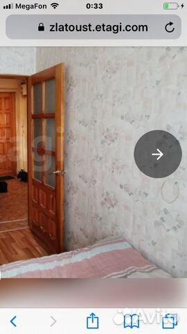 3-к квартира, 71 м², 5/5 эт.  89587391133 купить 7