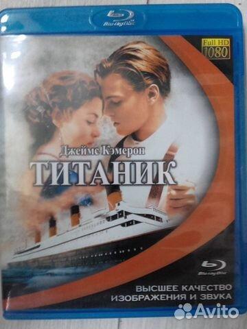 Блю рей диск Титаник  89022825543 купить 1
