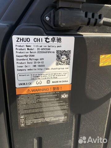 Электроскутер Kugoo C6  89642790554 купить 7