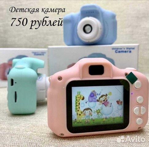 Детский фотоаппарат  89618798618 купить 1