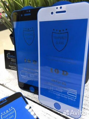 Защитное стекло с полным покрытием iPhone 6/6s  89877298309 купить 1