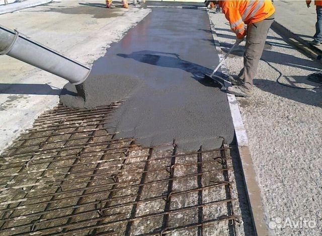Бетон курская область приготовление цементного раствора пропорции в ведрах
