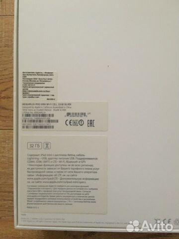 iPad mini 2 WI-FI cell 32GB silver A1490  89129689444 купить 1
