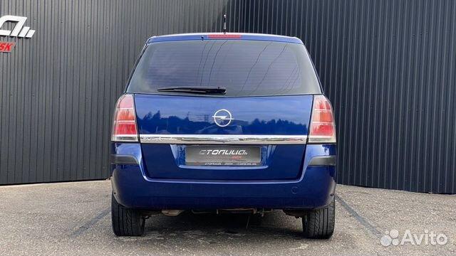 Opel Zafira, 2007  89828345268 купить 5