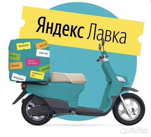 Работа для девушек в москве по выходным вакансии девушкам высокооплачиваемая работа