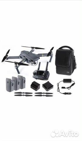 Квадрокоптер DJI Mavic Pro  89105704533 купить 1