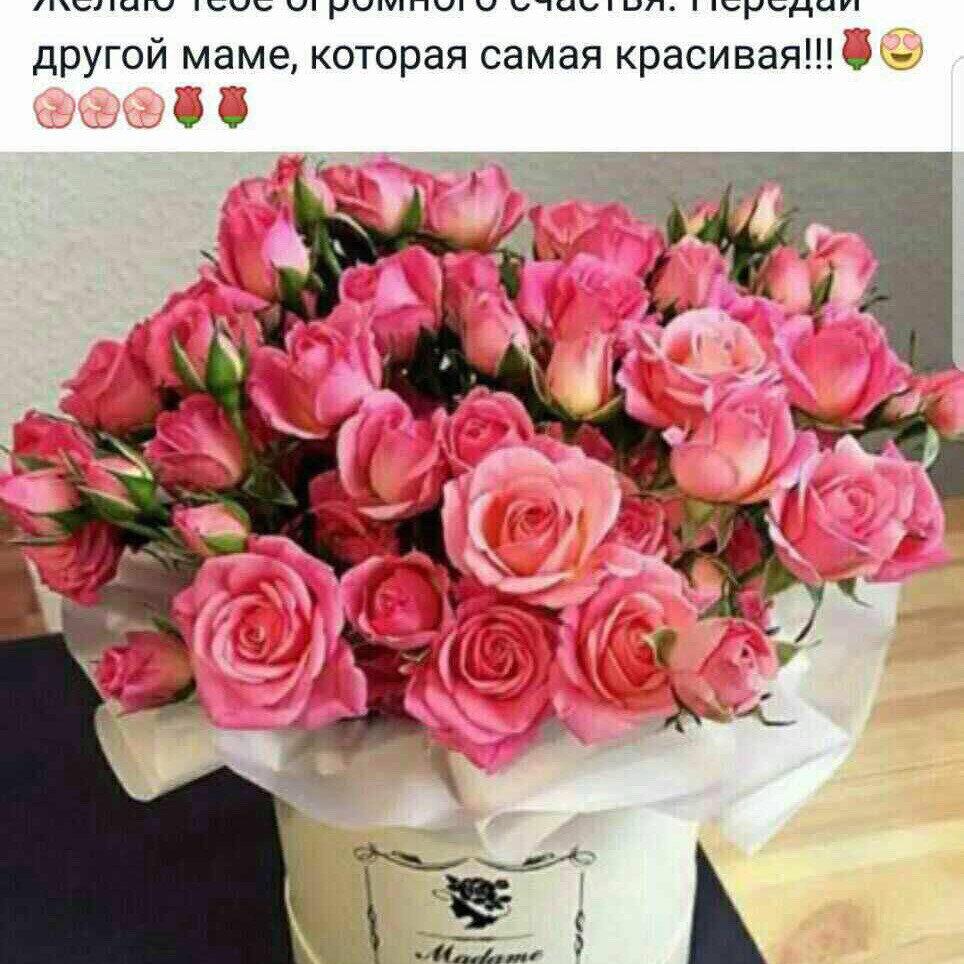 День самой красивой мамы картинки