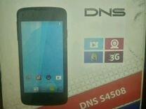 DNS 4508 на запчасти