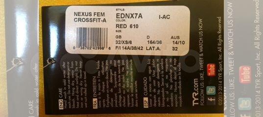 a56165e70 Купальник Nexus новый на 13-14 лет купить в Москве на Avito — Объявления на  сайте Авито