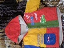 Куртка (до 1,5 лет одета 1 раз)
