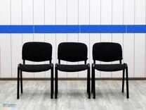Стул офисный ISO Офисная мебель бу