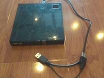 USB Blue-ray, DVD, CD пишущий привод