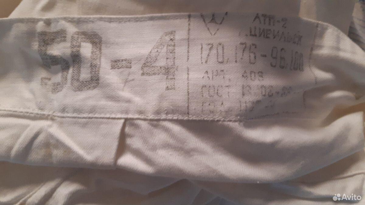 Солдатское белье СССР  89780824598 купить 3