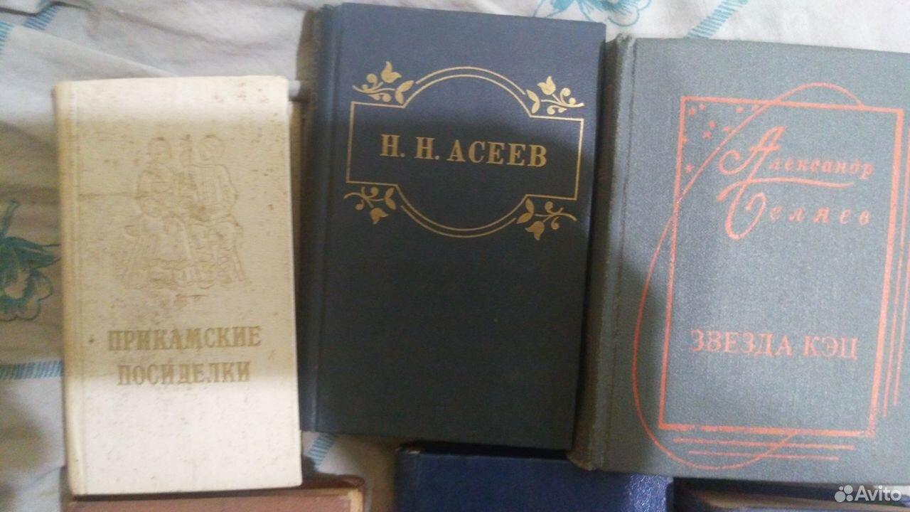 Книги 89129864001 купить 4
