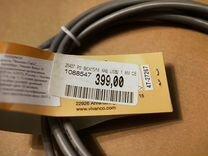 USB 2.0 кабель type B