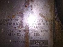 Токарный станок 1М61Н