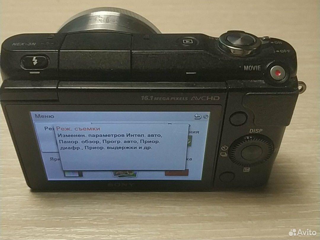 Компактный фотоаппарат sony NEX 3N body  89876763333 купить 7