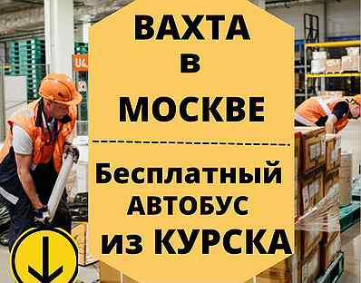 Работа в вебчате железногорск модельное агенство хабаровск