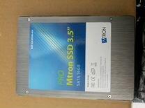 Жёсткий диск SSD 16gb