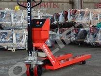 Гидравлическая тележка с весами 2,5 т oxlift